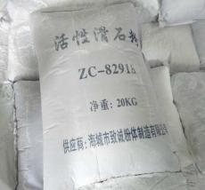石家庄活性滑石粉